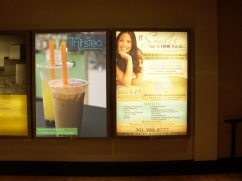 This is an example of what the poster might look like in a mall ad space.